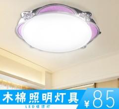 木棉欧式LED吸顶灯P11