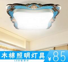 木棉欧式LED吸顶灯P02