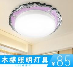 木棉欧式LED吸顶灯P07