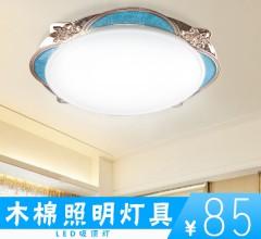 木棉欧式LED吸顶灯P10