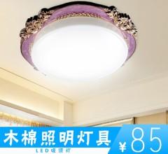 木棉欧式LED吸顶灯P06