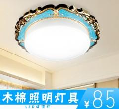 木棉欧式LED吸顶灯P05
