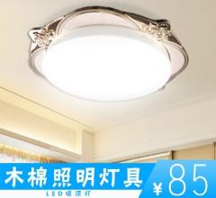 木棉欧式LED吸顶灯P08