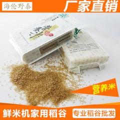 野泰营养米 五谷杂粮 东北特产 健康 2.5kg