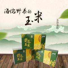 野泰玉米 玉米面、玉米糁、玉米碴组合礼盒 3.5kg