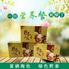 野泰小米礼盒 原生态小米 寒地黑土种植 3.5kg/箱