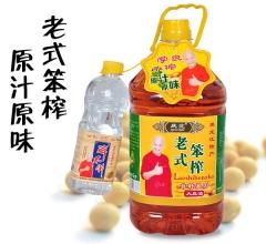 老式笨榨大豆油(原味)5L  黑龙江特产 非转基因