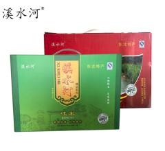 溪水河  东北特产 江米精品礼盒装  5kg(包括4小袋)
