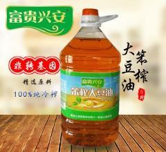 富贵兴安非转基因冷榨传统笨榨大豆油 5L