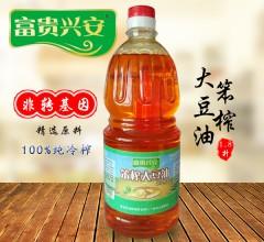 富贵兴安非转基因冷榨传统笨榨大豆油 1.8L