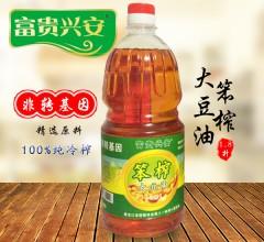 富贵兴安非转基因笨榨大豆油 1.8L