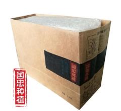 国忠种植正宗五常大米东北大米自产自销稻花香米真空米砖 7.5kg
