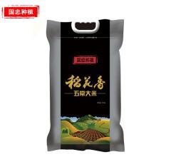 国忠种植正宗五常大米东北大米自产自销品质好米稻花香米 9.5kg