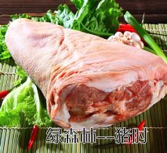 大兴安岭森林猪猪肘 250g