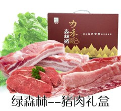 猪肉礼盒 (五花肉  脊骨   精排  精瘦肉  各250g)