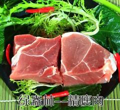 大兴安岭森林猪精瘦肉 250g