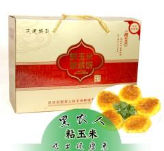 黑农人 鲜玉米嫩浆饼  (120g*25袋)/箱