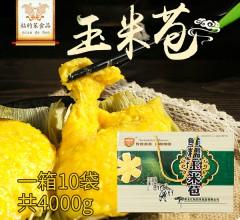 粘的笨 玉米苞 10袋*3个/箱 东北特产玉米干粮苞米干粮玉米烙鲜糯玉米苞玉米饼粗粮