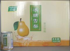 冰糖雪梨(利乐包)1.5元/盒  (1*250ml*24)