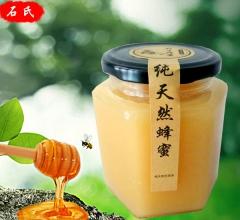 椴树蜂蜜 500g