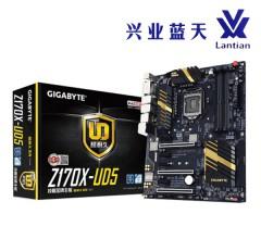 技嘉 主板 Z170X-UD5