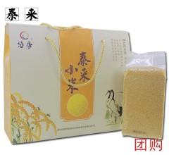 (团)小米白盒 5kg 4盒起卖