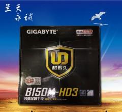GA-B150M-HD3主板