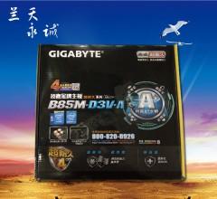 GA-B85M-D3V主板