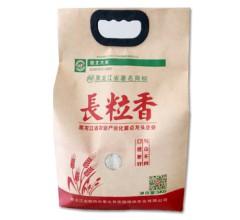 长粒香纸袋  5kg 东北特产 萝北大米