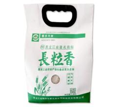 长粒香  2.5kg 东北特产 萝北大米