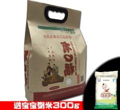 有口福珍珠米5kg 东北特产 萝北大米