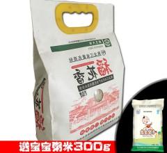 稻花香白袋   2.5kg 东北特产 萝北大米