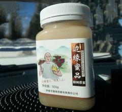 边缘蜜品椴树原蜜--42.5自然成熟原蜜500g