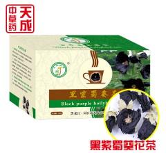 天成 黑紫蜀葵花茶 60g 排毒养颜 通经活血 解毒散结