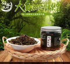 蒲公英茶50g 农家茶野生婆婆丁精装茶叶送礼好选择买四瓶送手拎袋
