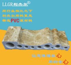 【LLGR利杰尔】人造大理石塑PVC家装修板背景墙门槛窗框定制加工  47元/米  141元/根
