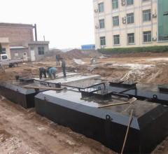 WSZ-A钢板模块式污水处理设备
