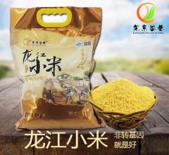 龙江小米 2.5kg