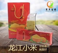 烟条礼包 龙江小米1.6kgx2盒