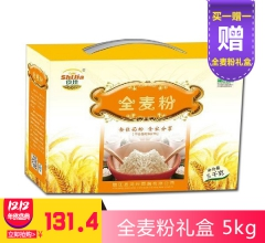 【双十二活动产品】全麦粉礼盒 5kg