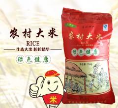 东北大米 绿色健康 肇源超级稻米 农村大米 25kg