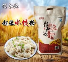 靖宗面业 信和源面粉 超级水饺粉 5kg