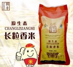 田丰 东北肇源大米 原生态长粒香米 25kg