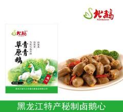 东北特产北鹅食品无菌真空包装卤鹅心 170g