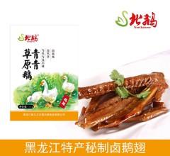东北特产北鹅熟食无菌真空包装卤鹅翅 170g
