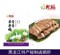 东北特产北鹅熟食无菌真空包装卤鹅肝 170g