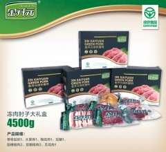 金开元绿色猪肉冻肉肘子礼盒(2)4500g