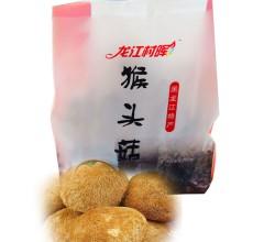 龙江村晖 东北野生干货小兴安岭特产深山猴头蘑菇250克