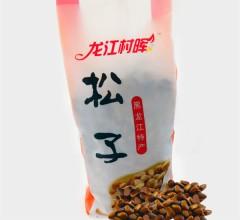 龙江村晖 东北小兴安岭特产 原味 野生松子 休闲零食特产 500g