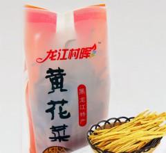 龙江村晖 东北特产 黄花菜菜干 土特产脱水蔬菜250克